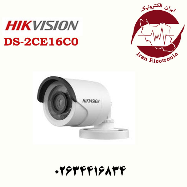 دوربین مداربسته هایک ویژن مدل HIKVISION DS-2CE16C0T-IRP