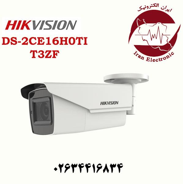 دوربین مداربسته بالت هایک ویژن مدل HikVision DS-2CE16H0TIT3ZF