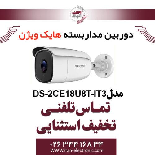 دوربین مداربسته بولت هایک ویژن مدل HikVision DS-2CE18U8T-IT3