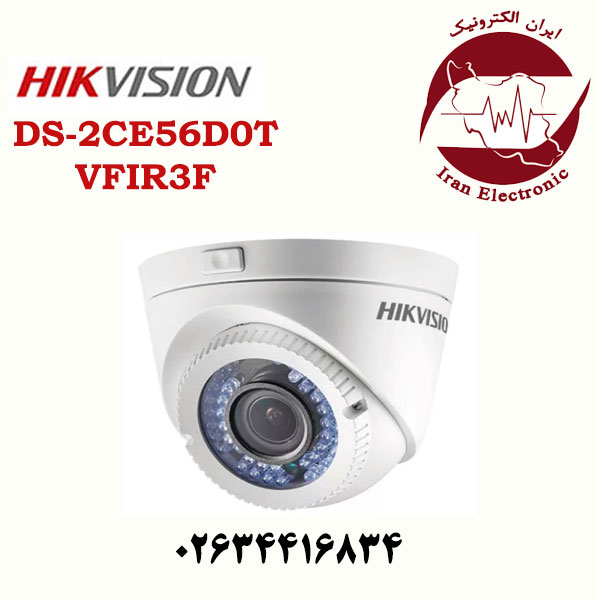 دوربین مداربسته دام هایک ویژن مدل HikVision DS-2CE56D0TVFIR3F