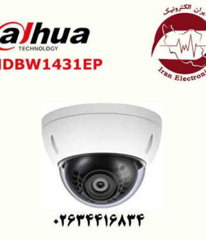 دوربین دام تحت شبکه داهوا مدل Dahua HDBW1431EP