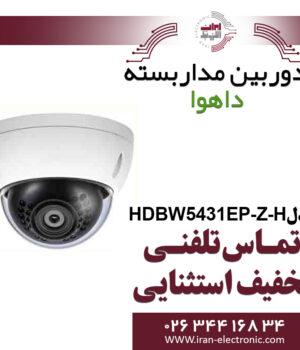 دوربین دام تحت شبکه داهوا مدل Dahua HDBW5431EP-Z-H