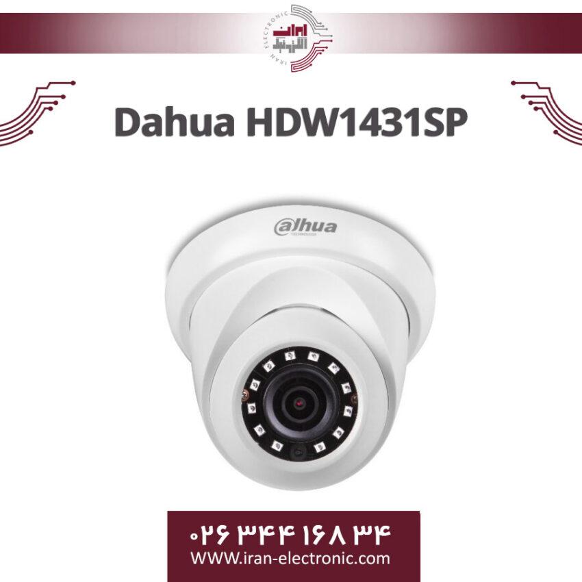 دوربین دام تحت شبکه داهوا مدل Dahua HDW1431SP
