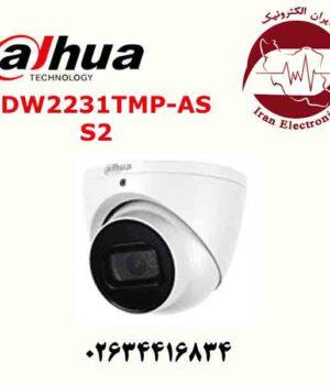 دوربین دام تحت شبکه داهوا مدل Dahua HDW2231TMP-AS-S2