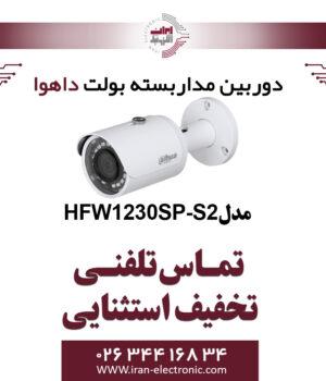 دوربین بولت تحت شبکه داهوا مدل Dahua HFW1230SP-S2