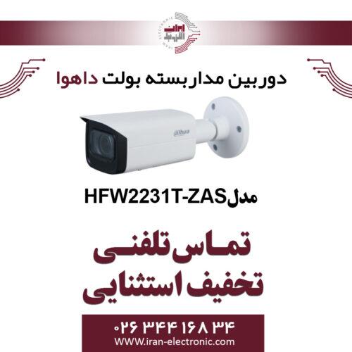 دوربین بولت تحت شبکه داهوا مدل Dahua HFW2231T-ZAS
