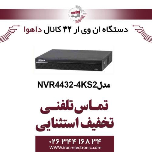 دستگاه ان وی ار 32 کانال داهوا مدل Dahua NVR4432-4KS2