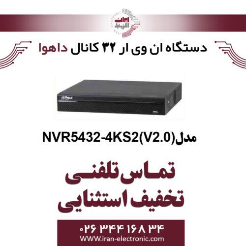 دستگاه ان وی ار 32 کانال داهوا مدل Dahua NVR5432-4KS2(V2.0)