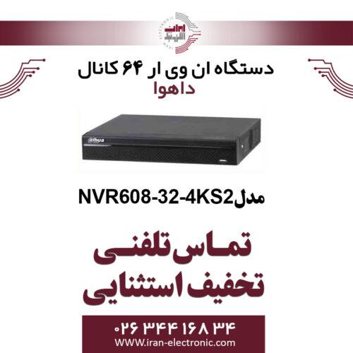 دستگاه ان وی ار 32 کانال داهوا مدل Dahua NVR608-32-4KS2