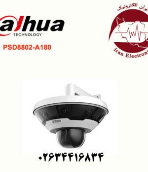 دوربین مداربسته پانوراما داهوا مدل Dahua PSD8802-A180