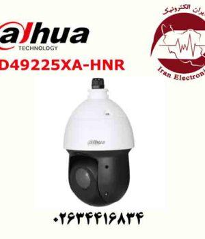 دوربین اسپید دام تحت شبکه داهوا مدل Dahua SD49225XA-HNR