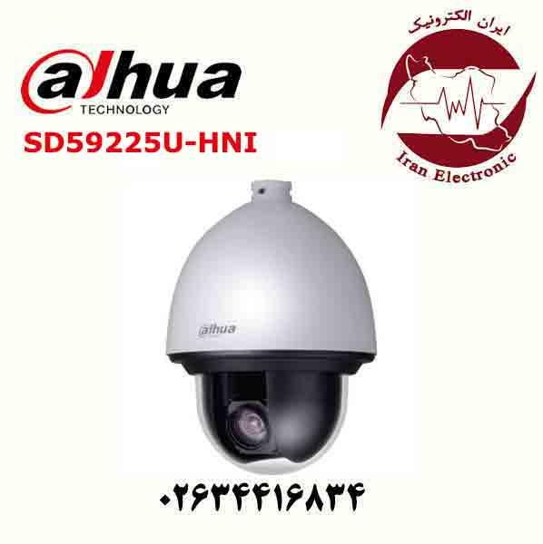 دوربین اسپید دام تحت شبکه داهوا مدل Dahua SD59225U-HNI