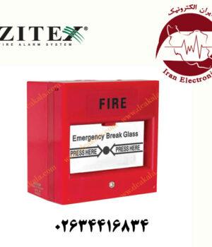 شستی اعلام حریق زیتکس دارای کلید تست مدل ZITEX ZI-CP 85