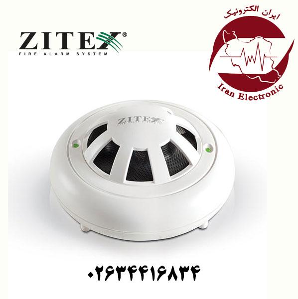 دتکتور گاز زیتکس مدل Zitex ZI-G 915