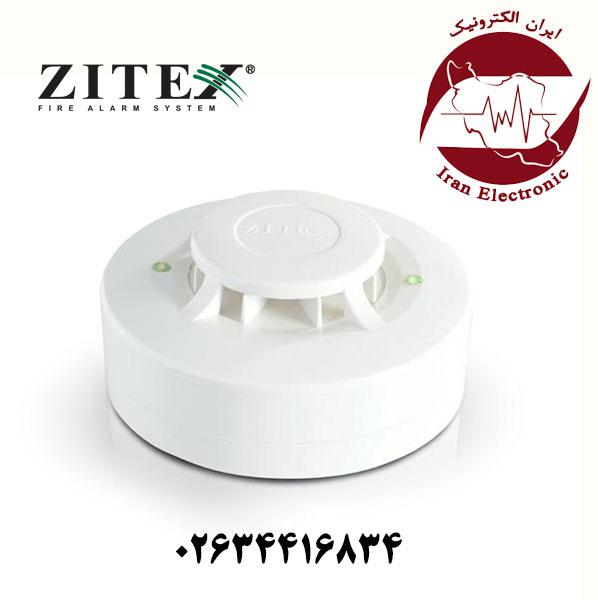 دتکتور حرارتی افزایشی زیتکس مدل Zitex ZI-H 715 FIX and ROR