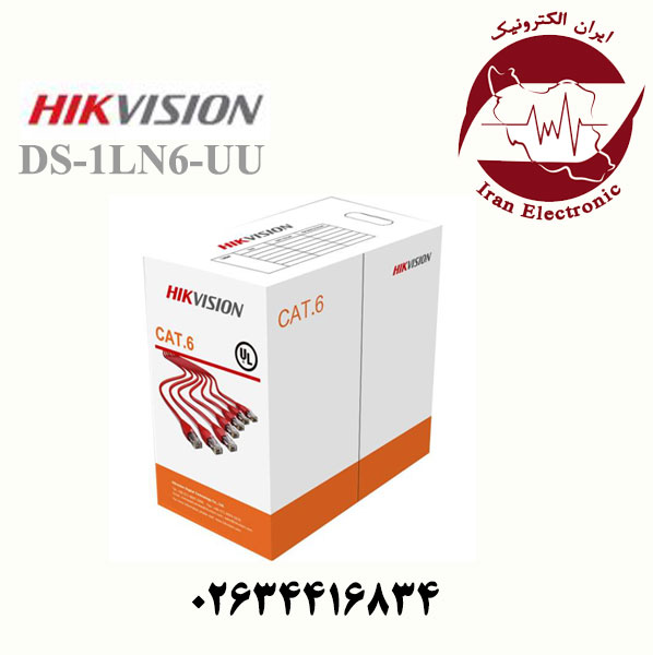 کابل شبکه Cat 6 UTP هایک ویژن مدل HikVision DS-1LN6-UU