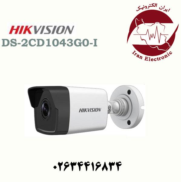دوربین مداربسته آی پی هایک ویژن مدل HikVision DS-2CD1043G0-I
