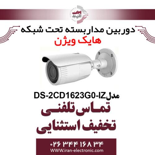 دوربین بولت آی پی هایک ویژن مدل HikVision DS-2CD1623G0-IZ
