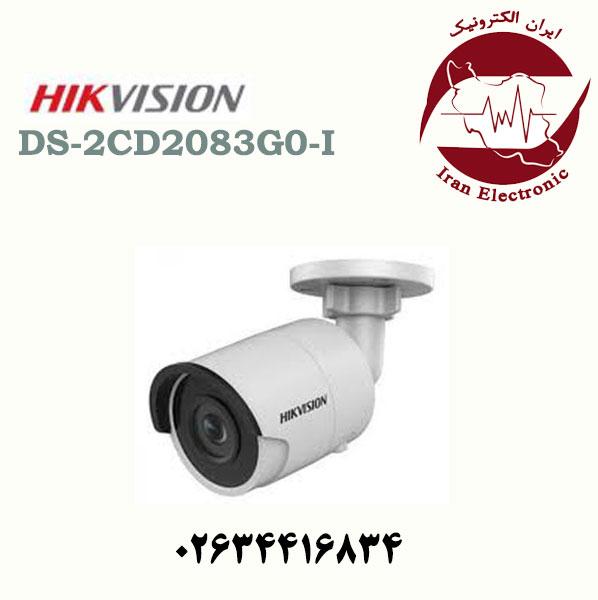 دوربین مداربسته بولت آی پی هایک ویژن مدل HikVision DS-2CD2083G0-I