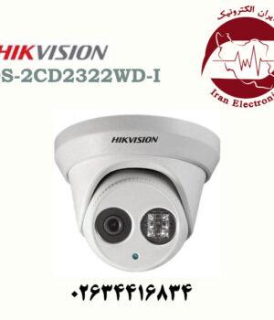 دوربین مداربسته دام آی پی هایک ویژن مدل HikVision DS-2CD2322WD-I