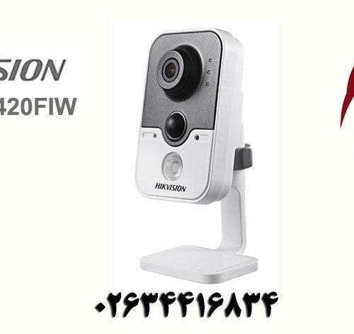 دوربین مداربسته وای فای هایک ویژن مدل HIKVISION 2CD2420FIW
