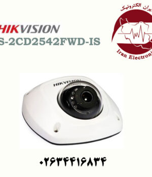 دوربین مداربسته دام آی پی هایک ویژن مدل HikVision DS-2CD2542FWD-IS