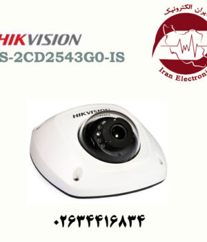 دوربین مداربسته دام آی پی هایک ویژن مدل HikVision DS-2CD2543G0-IS