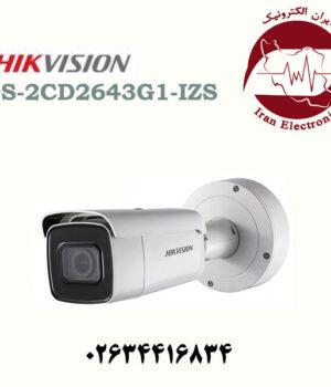 دوربین مداربسته بولت آی پی هایک ویژن مدل HikVision DS-2CD2643G1-IZS