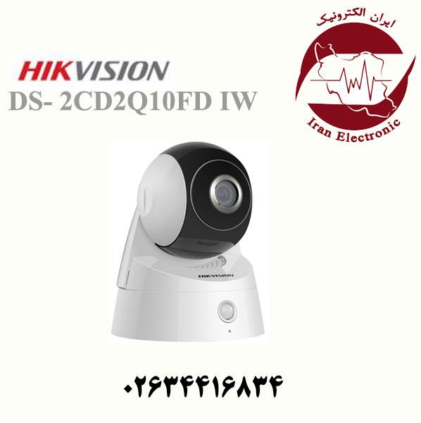 دوربین مداربسته وای فای گردان هایک ویژن مدل Hikvision DS-2CD2Q10FDIW