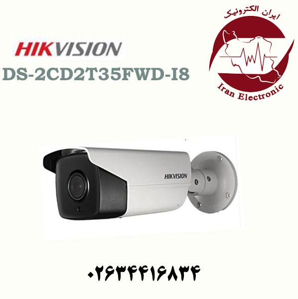 دوربین مداربسته بولت آی پی هایک ویژن مدل HikVision DS-2CD2T35FWD-I8