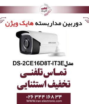 دوربین مداربسته بولت هایک ویژن مدل HikVision DS-2CE16D8T-IT3E