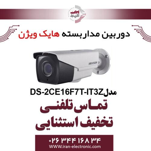 دوربین مداربسته بولت هایک ویژن مدل HikVision DS-2CE16F7T-IT3Z