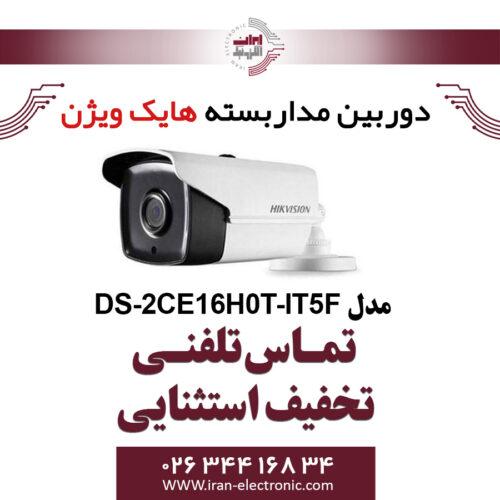 دوربین مداربسته بولت هایک ویژن مدل HikVision DS-2CE16H0T-IT5F