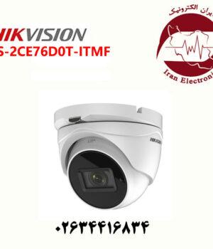 دوربین مدار بسته بولت هایک ویژن مدل HikVision DS-2CE76D0T-ITMF