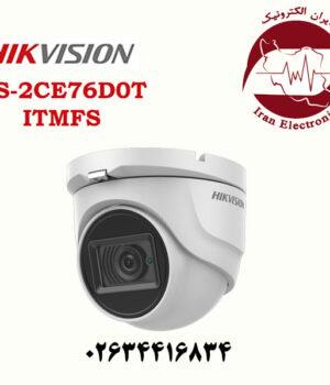 دوربین مدار بسته دام هایک ویژن مدل HikVision DS-2CE76D0T-ITMFS