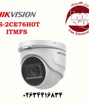 دوربین مدار بسته دام هایک ویژن مدل HikVision DS-2CE76H0T-ITMFS