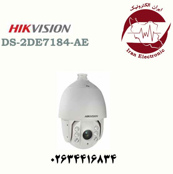 دوربین مداربسته گردان اسپید دام هایک ویژن مدل HikVision DS-2DE7184-AE