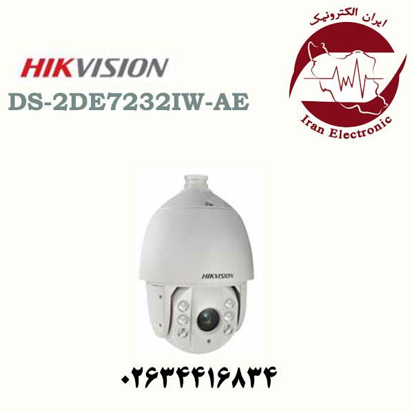 دوربین مداربسته گردان اسپید دام هایک ویژن مدل Hikvision DS-2DE7232IW-AE