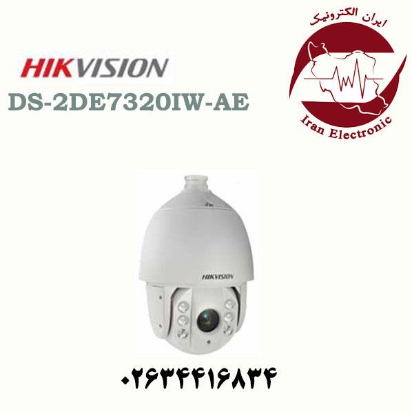 دوربین مداربسته گردان اسپید دام هایک ویژن مدل HikVision DS-2DE7320IW-AE