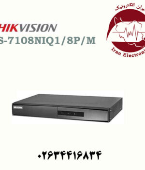 دستگاه ان وی آر 8 کانال هایک ویژن مدل HikVision DS-7108NIQ1/8P/M