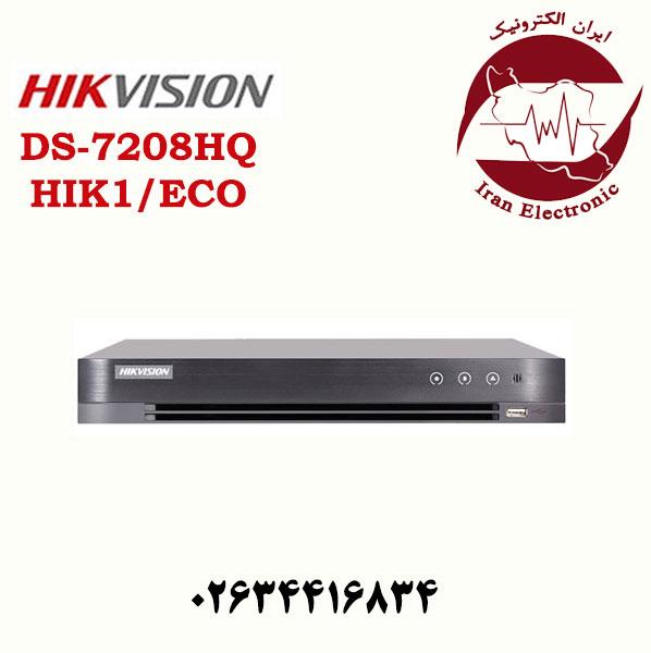 دستگاه دی وی ار 8 کانال هایک ویژن HikVision DS-7208HQHI-K1/ECO