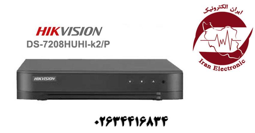 دستگاه دی وی ار هایک ویژن مدل HikVision DS-7216HGHI-K1