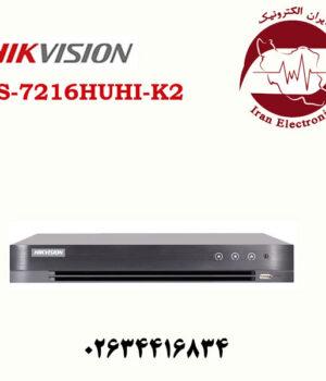 دستگاه دی وی آر 16 کانال هایک ویژن مدل HikVision DS-7216HUHI-K2