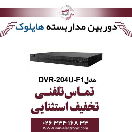 دستگاه دی وی آر 4 کانال هایلوک مدل HiLook DVR-204U-F1