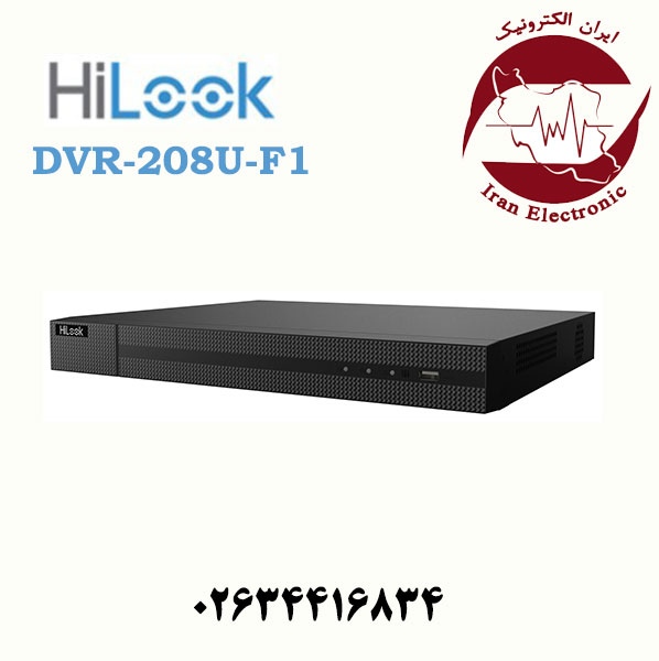 دستگاه دی وی آر 8 کانال هایلوک مدل HiLook DVR-208U-F1