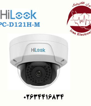 دوربین مداربسته دام آی پی هایلوک مدل HiLook IPC-D121H-M