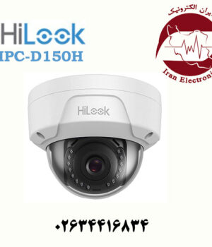 دوربین مداربسته دام آی پی هایلوک Hilook IPC-D150H