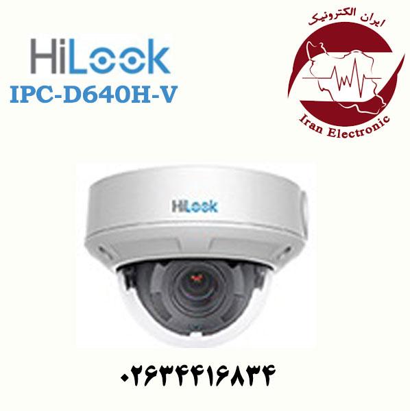 دوربین مداربسته دام آی پی هایلوک مدل HiLook IPC-D640H-V