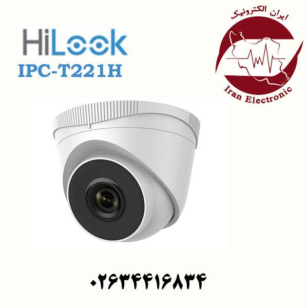 دوربین مداربسته دام آی پی هایلوک HiLook IPC-T221H
