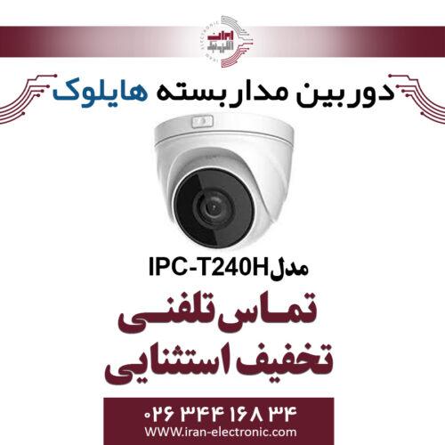 دوربین مداربسته آی پی هایلوک مدل HiLook IPC-T240H